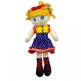 Кукла мягкая Лалалупси 00416