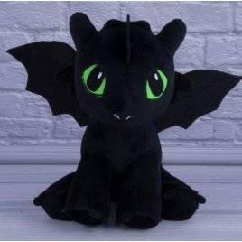 Игрушка мягкая Приручить дракона Ночная фурия 00688-1 Копиця