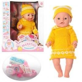 Пупс Baby Born интерактивная кукла в вязанной одежде желтой BL009B-S-UA аналог
