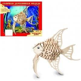 Конструктор деревянные пазлы 3D Рыбка 129 деталей P010