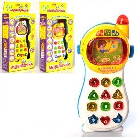 """Телефон """"Розумний"""" на украинском языке 771-U 0103 Joy Toy"""