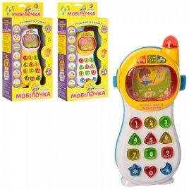 Телефон интерактивный на украинском языке  Розумний 771-U 0103 Joy Toy