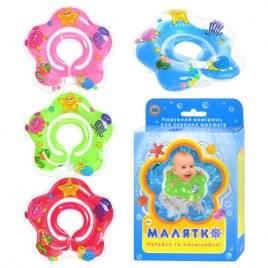 Круг для купания детей на липучке-застёжке 0128
