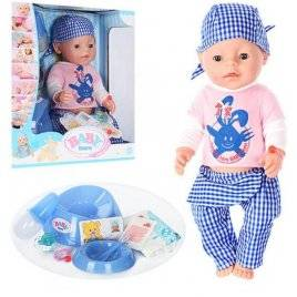 Пупс Baby Born мальчик BL013A-UA