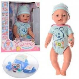 Пупс Baby Born интерактивная в голубом бодике BL014B