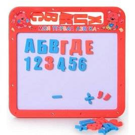 Досточка магнитная азбука 2 в 1 малая русский, украинский алфавит 0185 UK