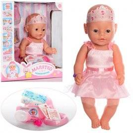 Пупс Baby Born Беби Бон в короне 3 вида BL018