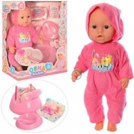 Пупс Baby Born розовом комбинезоне BL023E-DM-S-UA