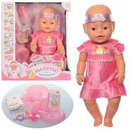 Пупс Baby Born в повязке с короной атласное платье  BL023C-S-UA аналог