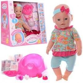 Кукла BABY born c горшком, памперсом, соской и едой 0240 Limo Toy в голубом с повязкой