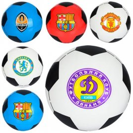 Мяч детский Спорт 5 видов 8,5 дюймов 0244-1