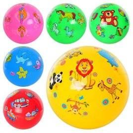 Мяч детский 9 дюймов ПВХMS 0250