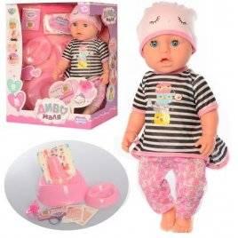 Пупс Baby Born в полосатой кофте BL029F-DM-S-UA аналог