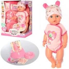 Пупс Baby Born в комбидресе и шапочке с ушками BL029E-DM-S-UA аналог