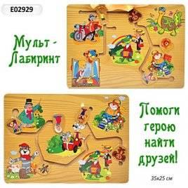 """Лабиринт деревянный """"Найди мультгероя"""" 02929"""