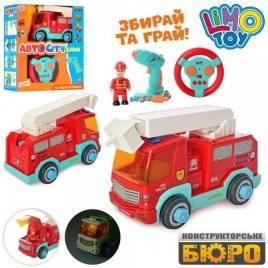 Конструктор на радиоуправлении Пожарная со звуком и светом KB 030