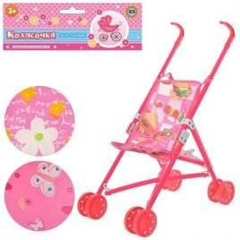 Коляска-тросточка для куклы двойные колеса M 0348