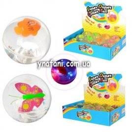 Уценка!Мячик-прыгун с рыбкой (маленький) 5,5 см MS 0011/0406