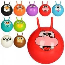 Мяч для фитнеса с рожками MS 0483-2