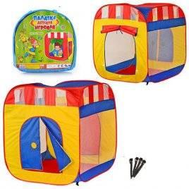 """Палатка детская  игровая """"Куб"""" 0505 Хит продаж!"""