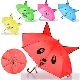 Детские зонты для мальчиков