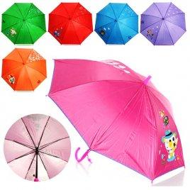 Зонтик детский трость MK 0525