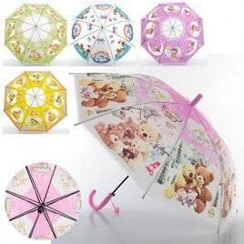 Зонтик детский с рисунком МК 0528