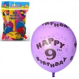 Шарики надувные набор День рождения 50шт MK 0717