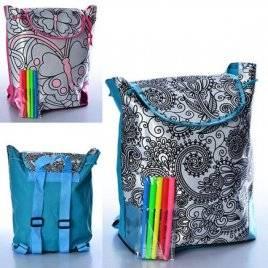 Раскраска рюкзак с фломастерами MK 0727