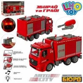 Конструктор-собирайка Пожарная машина инерционная со звуком и светом KB 078 LimoToy