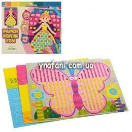 Подарок БЕСПЛАТНО при заказе от 200 гривен Набор для плетения из бумаги 0794