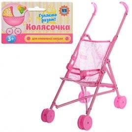 Коляска- тросточка игрушечная для кукол пластмассовая 0881