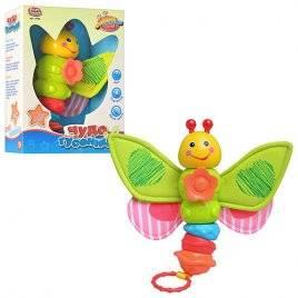 Игрушка погремушка музыкальная со светящимися рожками Чудо гусеница 0956 Joy Toy
