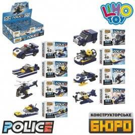 Конструктор полицейский транспорт KB 097