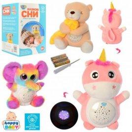 Ночник проектор плюшевый реагирует на плач ребенка с таймером QH-XKD-1002-4-8