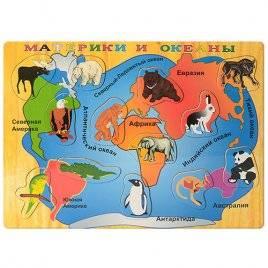 Рамка-вкладыш  Материки и океаны + Животные MD 1018 БОЛЬШАЯ