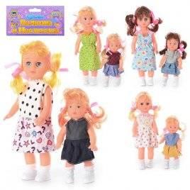 Кукла пластиковая подружки Валюша + Настюша 1072