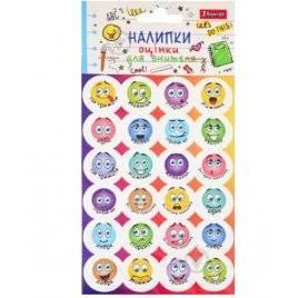 Наклейки для учителя на украинском языке 1 вересня 953386
