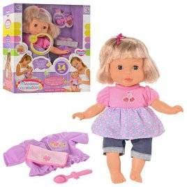 Кукла Мамино солнышко говорящая для девочек М 1172