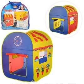 Палатка детская Домик Почта или Супермаркет детская М 1184