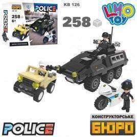 Конструктор полицейский транспорт с фигурками 258 деталей KB 126 LimoToy