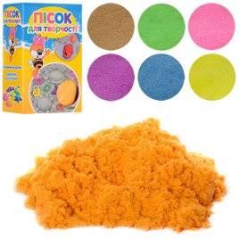 Кинетический песок для творчества 7 цветов 1000 г MK 1270-1