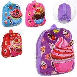 Рюкзак для девочек Капкейк 1285