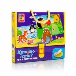 Корзина для игрушек для детей купить недорого