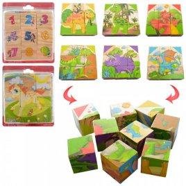 Кубики деревянные Пазлы 9 штук 1304