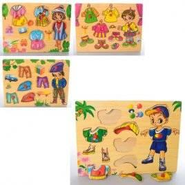 Деревянная игрушка Рамка-вкладыш с ручками Гардероб мальчика или девочки 1305