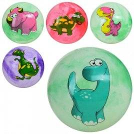 Мяч детский Динозаврик 9 дюймов MS 1341