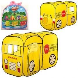 Палатка для детей Школьный автобус 1424 желтая