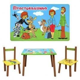 """Детский стол и два стульчика """"Простоквашино"""" 1434."""