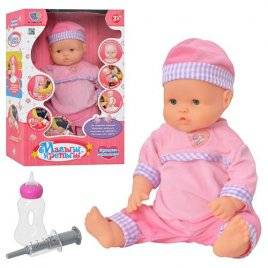 Кукла  пупс малыш-крепыш плачет, дрожит, болеет 1446 Крошки-малышки